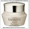 Kose Infinity Eye Cream 20ml. (ส่งฟรี สินค้าใหม่ พร้อมกล่อง ซีลอย่างดี)