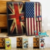 HTC One SV - Cartoon Diary Case [Pre-Order]