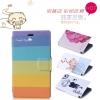 Nokia Lumia 920 -GView Diary case [Pre-Order]