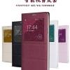 เคส Samsung Note4- เคสฝาหลัง ฝาพับหนัง[Pre-Order]