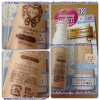 KISS Mat Chiffon UV Whitening Base SPF26 PA++ (Mini Size) เบอร์ 2
