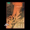 ภาพลวงตาชุดเคหาสน์รัตติกาล 2 Betrayed (House of Night ) พี.ซี.แคสต์