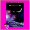 พลอยจันทร์พันดาว ชุด เรือนพระจันทร์ veerandah (วีรันดา) ทำมือ