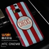 HTC One2 (M8) - uurair Hard case [Pre-Order]