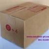 กล่องไปรษณีย์ฝาชนสีน้ำตาล No.0+4 (11x17x10 cm.)