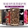 เคสมือถือ Huawei y3ii เคสนิ่มสกรีนลายการ์ตูน [Pre-Order]