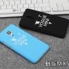 เคสมือถือ Meizu MX5 - เคสแข็ง Vogue Mini [Pre-Order]