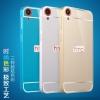 HTC Desire 820,820s - Eye Stra Bumper case [Pre-Order]