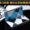 เคส XIAOMI MI3 - เคสแข็ง HHMM Grid [Pre-Order]