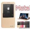 Huawei Ascend Mate7 - เคสฝาพับ Alivo Case [Pre-Order]