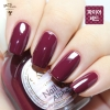 (ARE02 Fire Red )Skinfood Nail Vita Alpha ชุด (Mellow Brownie)