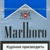 มาโบโร่คลิปมิ้น น้ำยาบุหรี่ไฟฟ้า เกรด premium 10ml/80บาท
