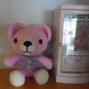หมีลูกกวาด 7 นิ้ว