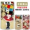OPPO N3 -Cartoon 3D Hard Case [Pre-Order]