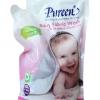 1332 -- ผลิตภัณฑ์ซักผ้าเด็ก Pureen 700 ml