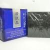Kose Seikisho Facial Soap 120 g. สบู่ดำ โคเซ่