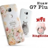 เคสมือถือ Huawei G7 Plus- GViewเคสนิ่มพิมพ์ลายนูน3D แถมแหวนจับ ฟรี (พรีออเดอร์)