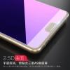 ฟิล์มกระจก Samsung A9 Pro - ฟิล์มนิรภัยกรองแสงสีฟ้า +กันรอยนิ้วมือ [Pre-Order]