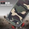 เคสมือถือ OPPO A37- NX Case ลายทหาร Pre-Order]