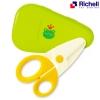 กรรไกรตัดอาหาร พร้อมกล่องใส่สำหรับพกพา Richell scissors for baby food