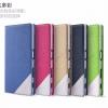 เคส Sony Xperia Z5 - Silk Diary case [Pre-Order]