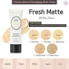 Etude House Precious Mineral Beautifying Block Cream Matte SPF50+ PA+++ สี ฺBeige 45g