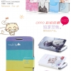 Oppo Find Muse - GView Diary Case [Pre-Order]