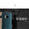 เคส HTC One3 M9 - Aixuan Sandy Hard case [Pre-Order]