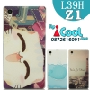 เคส Sony Xperia Z1 - Cute Hard Case [Pre-order]