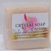 สบู่มะขามป้อม Emblic Mycrobalan Soap