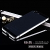 เคส Vivo X5 - ฝาหลังขอบโลหะ [Pre-Order]