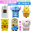 Samsung Galaxy Note - Cartoon Silicone Case [Pre-Order]