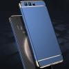 เคสมือถือ Huawei P10 เคสประกอบMofi เกรดพรีเมี่ยม (พรีออเดอร์)