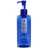 Kose Seikisho Perfect Cleansing Oil