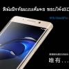 ฟิล์มกระจก3D Huawei Mate9Pro - ฟิล์มนิรภัยเต็มจอแบบขอบโค้ง 3D (พรีออเดอร์)