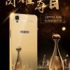 เคส Oppo F1 - Mirror Metal Case[Pre-Order]