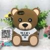 เคสมือถือ Wiko Lenny3, Jerry - เคสซิลิโคนหมี3D (พรีออเดอร์)