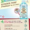 (พร้อมส่ง) Etude Wonder Pore Refresher (New) 250 ml