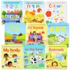 [เซต9เล่ม] ชุดหนังสือคำศัพท์ภาษาอังกฤษเล่มแรกสำหรับเด็กเล็ก