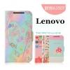 Lenovo A390 - Vintage Diary Case [Pre-Order]