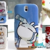 HTC One SV - Jelly Case [Pre-Order]