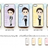 Case Infinite Destiny Cartoon-01