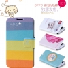 Oppo Find Clover -GView Diary Case [Pre-Order]