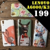 เคสมือถือ Lenovo A6000 - เคสแข็งพิมพ์ลาย [Pre-Order]