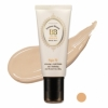 Etude Precious Mineral BB Cream Perfect Fit SPF30/PA++ 60g W13