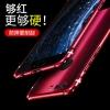 Case Huawei P10 เคสโลหะประกอบ Im-Chen (พรีออเดอร์)