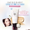 New Precious Mineral BB Cream Cotton Fit SPF30/PA++#N02 (60g)
