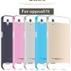 เคสOppo Mirror5 a51f- Metalic Case#1 [Pre-Order]