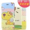 เคสLenovo S60 - Cartoon Diary case#2 [Pre-Order]