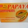 สบู่มะละกอ (Papaya Whitening Soap with Sunscreen)